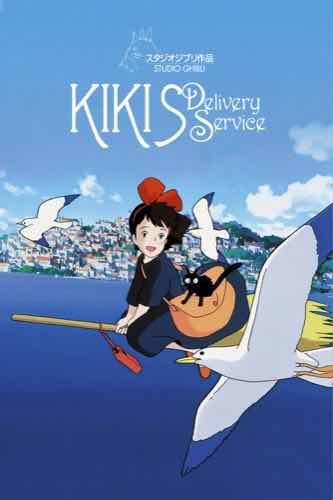 Kiki's Delivery Service 1989 movie poster