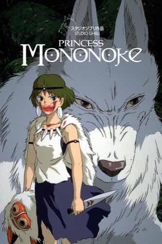 Princess Mononoke 1997 movie poster